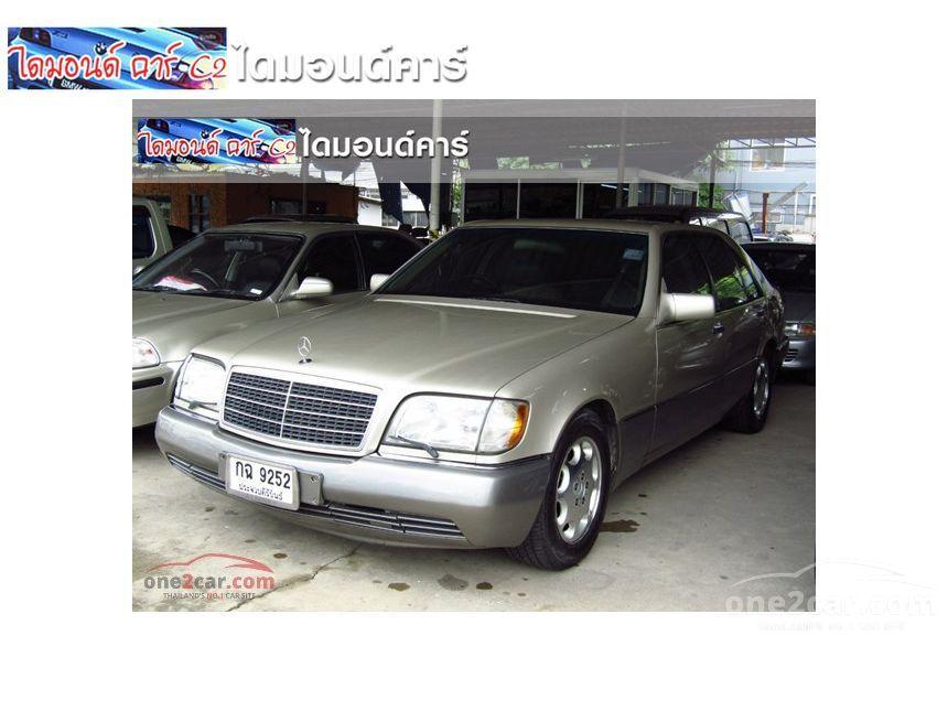 1993 Mercedes-Benz S280 Sedan