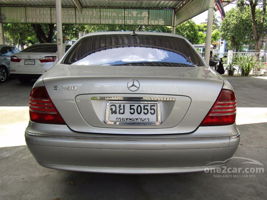 2004 Mercedes-Benz S280 Sedan