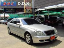 2005 Mercedes-Benz S280 W220 (ปี 99-05) 2.8 AT Sedan