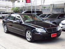 2007 Mercedes-Benz S280 W220 (ปี 99-05) 2.8 AT Sedan