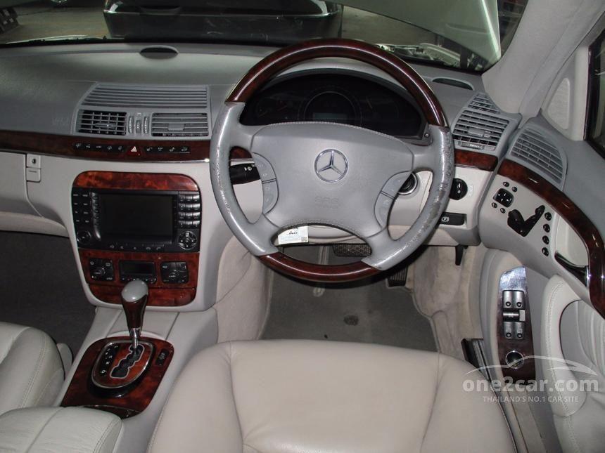 2006 Mercedes-Benz S280 Sedan
