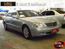 2002 Mercedes-Benz S280 W220 (ปี 99-05) 2.8 AT Sedan
