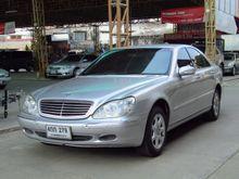 2008 Mercedes-Benz S280 W220 (ปี 99-05) W220 2.8 AT Sedan