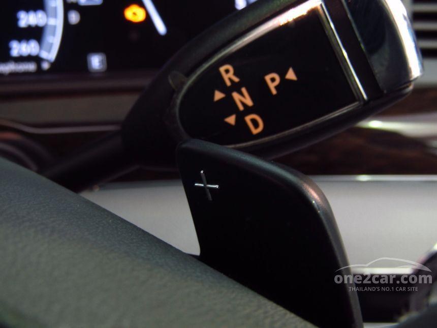 2013 Mercedes-Benz S300 Exclusive Sedan