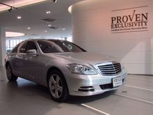 2013 Mercedes-Benz S300 W221 (ปี 06-14) Exclusive 3.0 AT Sedan