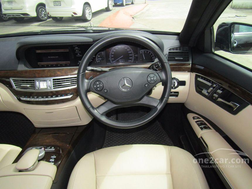 2011 Mercedes-Benz S300 Sedan