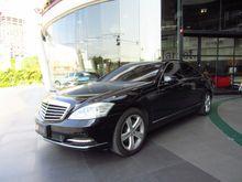 2012 Mercedes-Benz S300 W221 (ปี 06-14) 3.0 AT Sedan