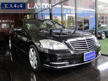 2010 Mercedes-Benz S300 W221 (ปี 06-14) 3.0 AT Sedan