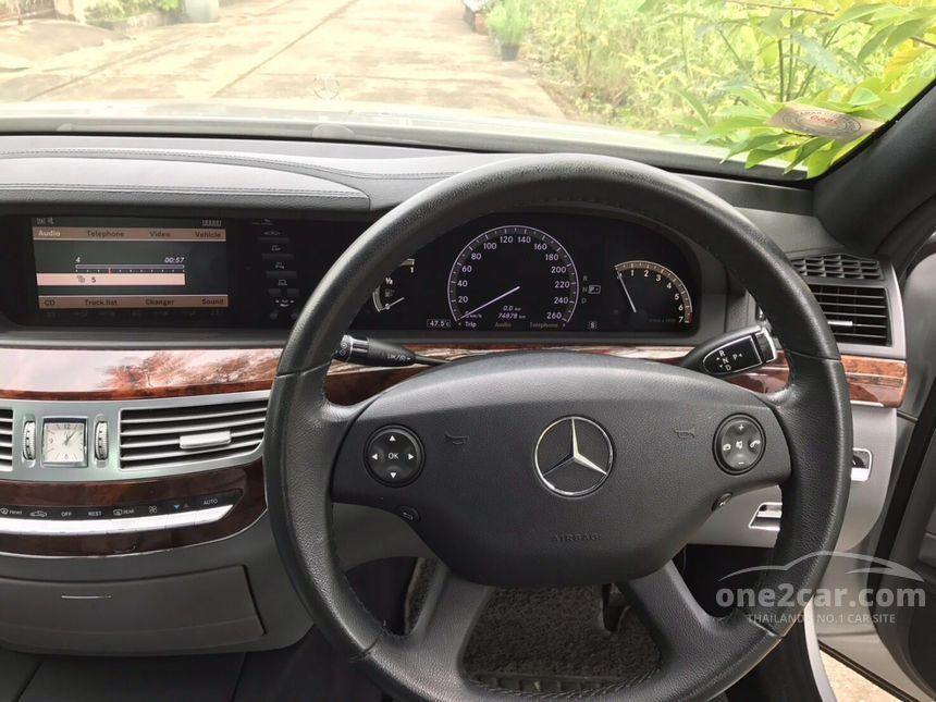 2009 Mercedes-Benz S300 Sedan