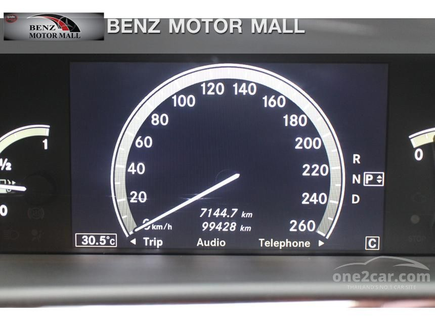 2007 Mercedes-Benz S300 Sedan