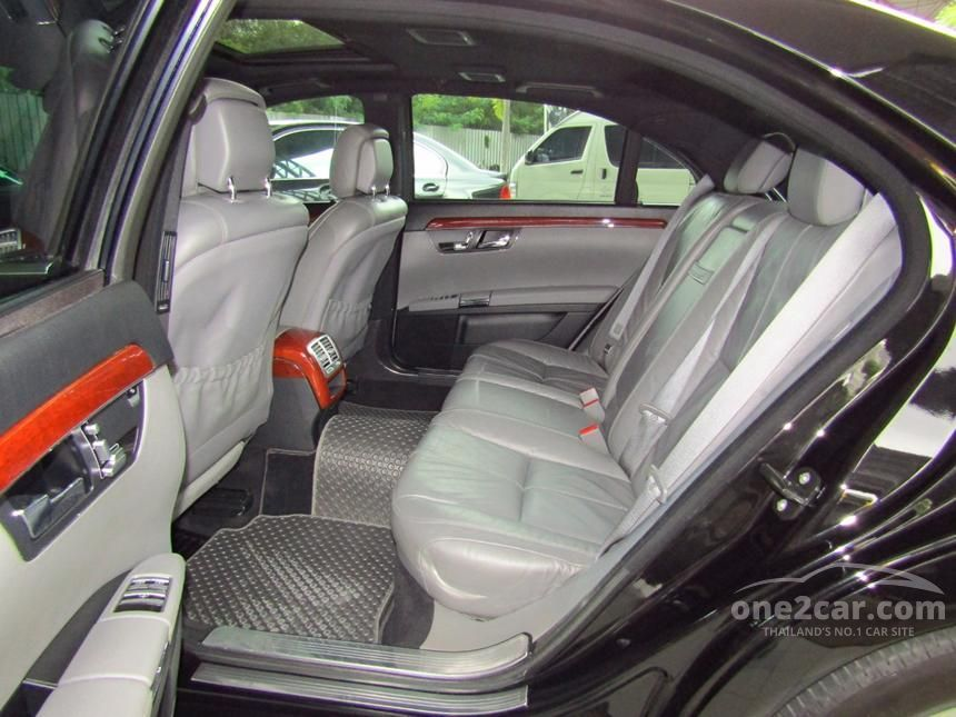 2008 Mercedes-Benz S300 Sedan