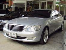 2007 Mercedes-Benz S300 W221 (ปี 06-14) 3.0 AT Sedan