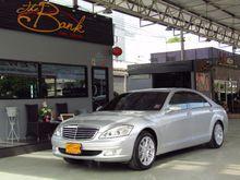 2009 Mercedes-Benz S300 W221 (ปี 06-14) 3.0 AT Sedan
