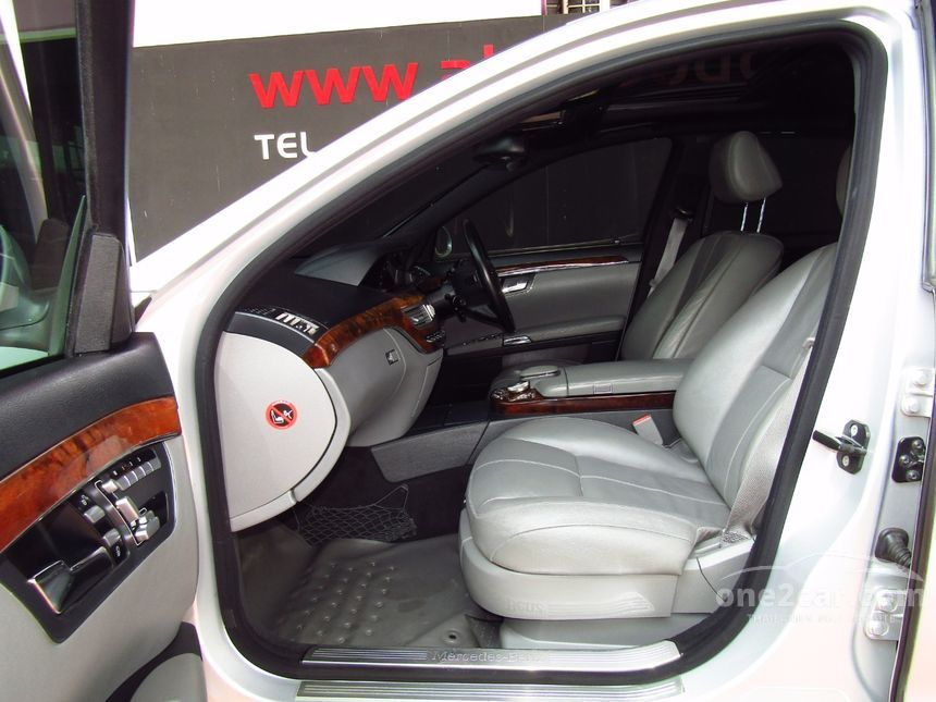 2008 Mercedes-Benz S320 CDI Sedan