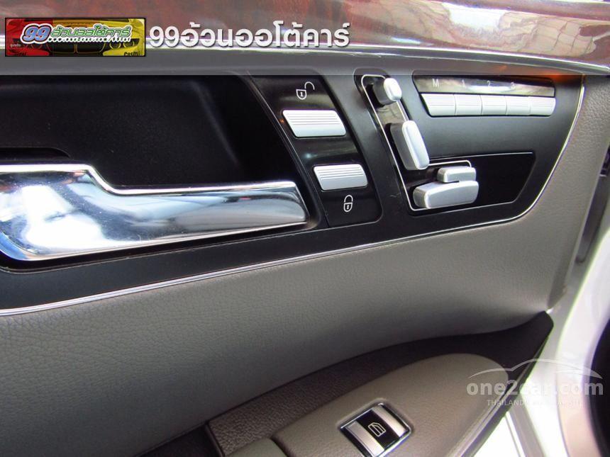 2011 Mercedes-Benz S320 CDI Sedan