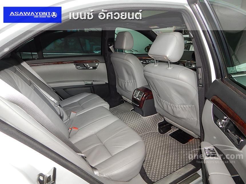 2006 Mercedes-Benz S320 CDI Sedan