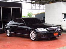 2011 Mercedes-Benz S350 CDI BlueEFFICIENCY W221 (ปี 06-14) 3.0 AT Sedan