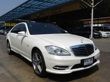 2011 Mercedes-Benz S350 CDI BlueEFFICIENCY W221 (ปี 06-14) 3.0 AT Sedan