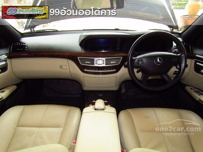 2008 Mercedes-Benz S350 Sedan