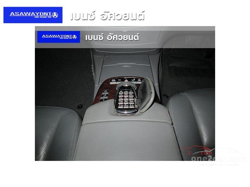 2006 Mercedes-Benz S350 Sedan