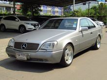 1996 Mercedes-Benz S500 W140 (ปี 91-98) 5.0 AT Coupe