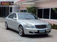 2000 Mercedes-Benz S500 W220 (ปี 99-05) L 5.0 AT Sedan