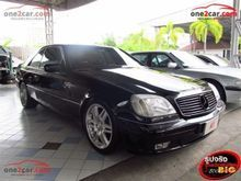 1994 Mercedes-Benz S600 W140 (ปี 91-98) 6.0 AT Coupe