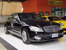 2011 Mercedes-Benz S600 W221 (ปี 06-14) 5.5 AT Sedan
