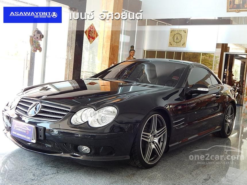 2004 Mercedes-Benz SL500 Convertible