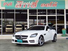 2014 Mercedes-Benz SLK200 BlueEFFICIENCY AMG R172 (ปี 11-16) CarbonLOOK 1.8 AT Convertible