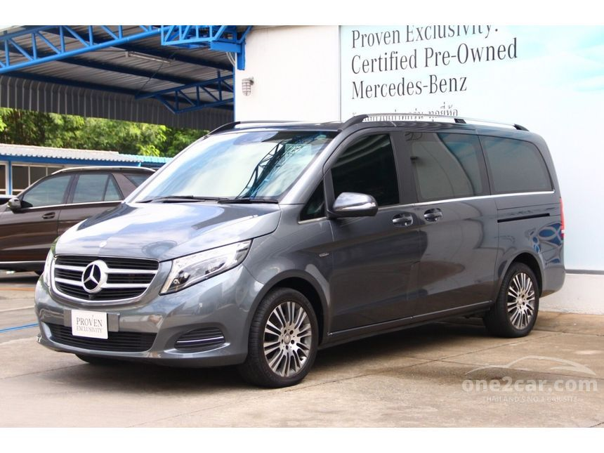 2015 Mercedes-Benz V250 BlueTEC Van