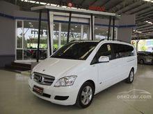 2015 Mercedes-Benz Viano W639 (ปี 03-14) 2.1 AT Van