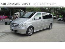 2011 Mercedes-Benz Vito W639 (ปี 03-14) 115 2.1 AT Van