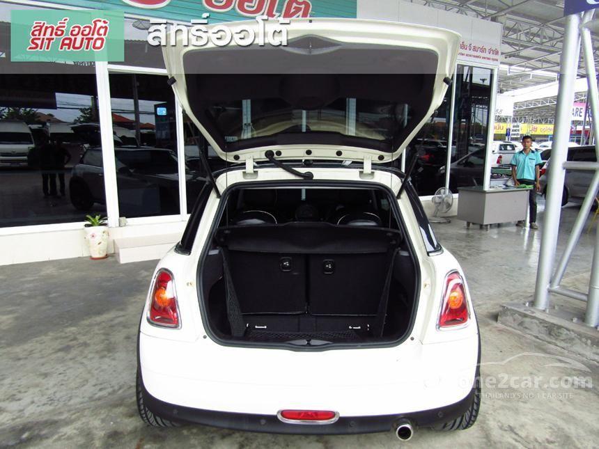 2008 Mini Cooper Hatchback