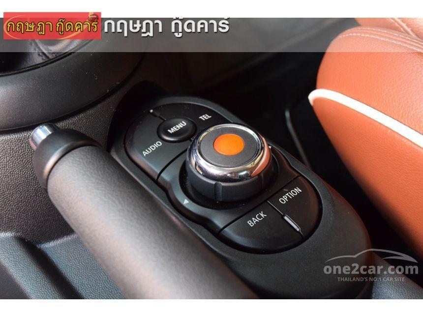 2016 Mini Cooper Hatchback