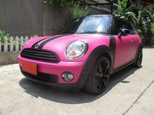 2007 Mini Cooper R56 1.6 AT Hatchback