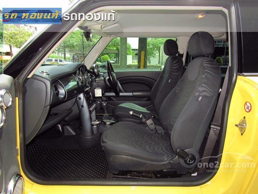 2010 Mini Cooper R50 Hatchback
