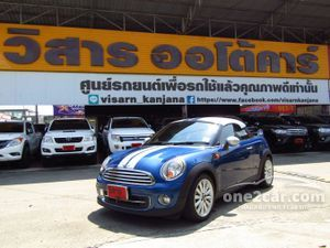 2012 Mini Cooper 1.6 R58 Coupe Coupe AT