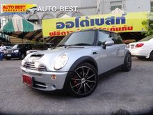 2005 Mini Cooper R53 S 1.6 AT Hatchback