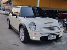 2004 Mini Cooper R53 S 1.6 MT Hatchback