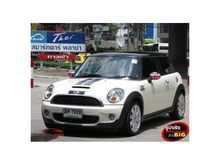 2009 Mini Cooper R56 S 1.6 AT Hatchback