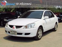 2005 Mitsubishi Lancer (ปี 04-12) GLXi 1.6 MT Sedan