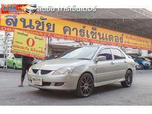 2006 Mitsubishi Lancer (ปี 04-12) GLXi 1.6 AT Sedan