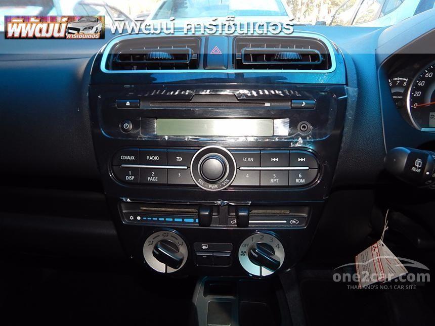 2014 Mitsubishi Mirage GLS Hatchback