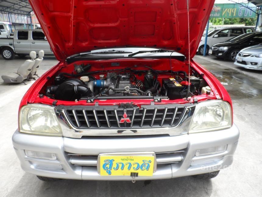 1998 Mitsubishi Strada GLX Pickup