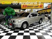 2004 Mitsubishi Strada MEGA CAB GLX 2.8 MT Pickup