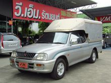 2000 Mitsubishi Strada MEGA CAB GLX 2.8 MT Pickup