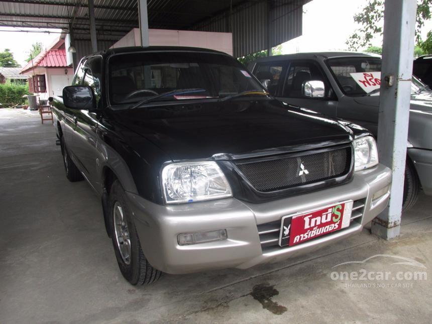 2004 Mitsubishi Strada GLX Pickup