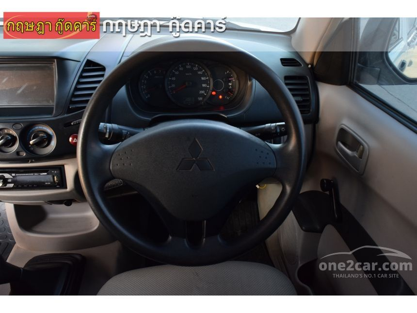 2015 Mitsubishi Triton GL Pickup