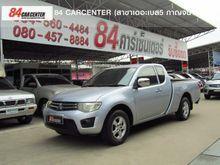 2011 Mitsubishi Triton MEGACAB (ปี 05-15) CNG 2.4 MT Pickup